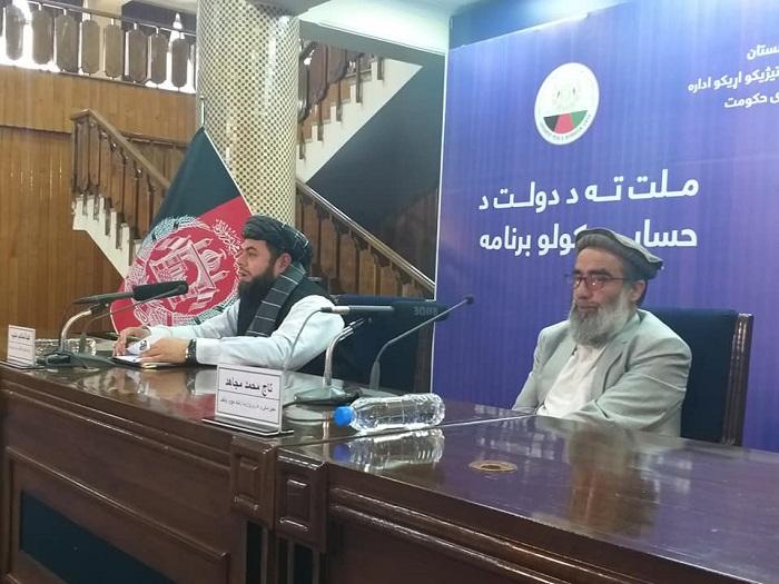 کنفرانس خبری وزارت ارشاد حج و اوقاف در برنامه حساب دهی دولت به ملت