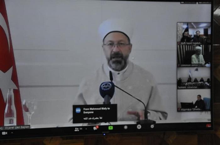 کنفرانس ویدیویی(VTC) در رابطه به جایگاه امام ابو منصور الماتريدي